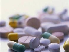 Аптеки Савино