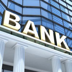 Банки Савино