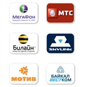 Операторы сотовой связи Савино