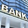 Банки в Савино