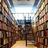 Библиотеки в Савино