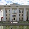 Дворцы и дома культуры в Савино