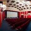 Кинотеатры в Савино