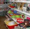 Магазины хозтоваров в Савино