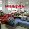 Магазины мебели в Савино