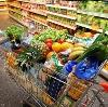Магазины продуктов в Савино