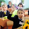 Школы в Савино
