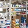 Строительные магазины в Савино