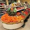 Супермаркеты в Савино