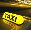 Такси в Савино