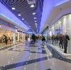 Торговые центры в Савино