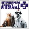 Ветеринарные аптеки в Савино