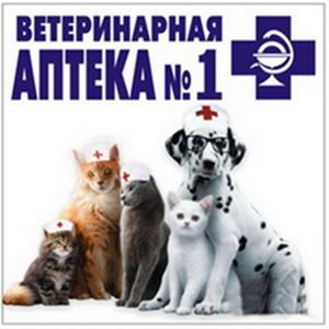 Ветеринарные аптеки Савино